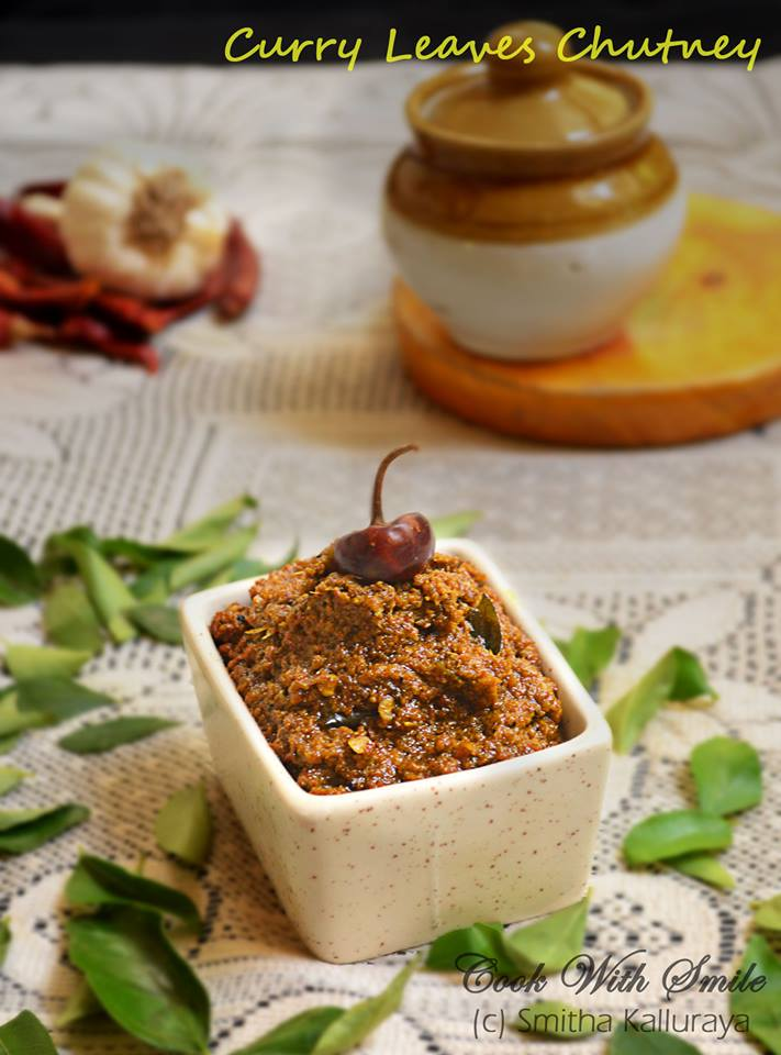 curry leaves chutney recipe with step by step photos
