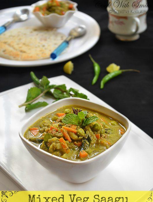 mixed veg sagu ,mixed veg sagu recipe,how to do veg sagu,karntaka style veg saagu