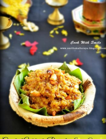 BROKEN WHEAT SWEET PONGAL recipe