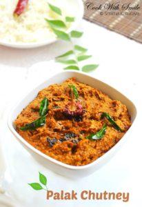 spinach chutney recipe