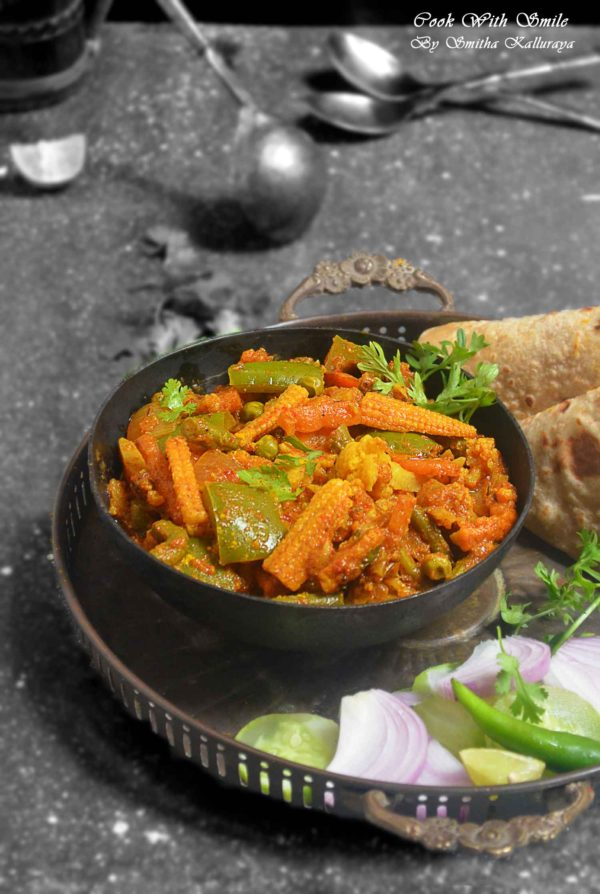 kadai vegetable recipe