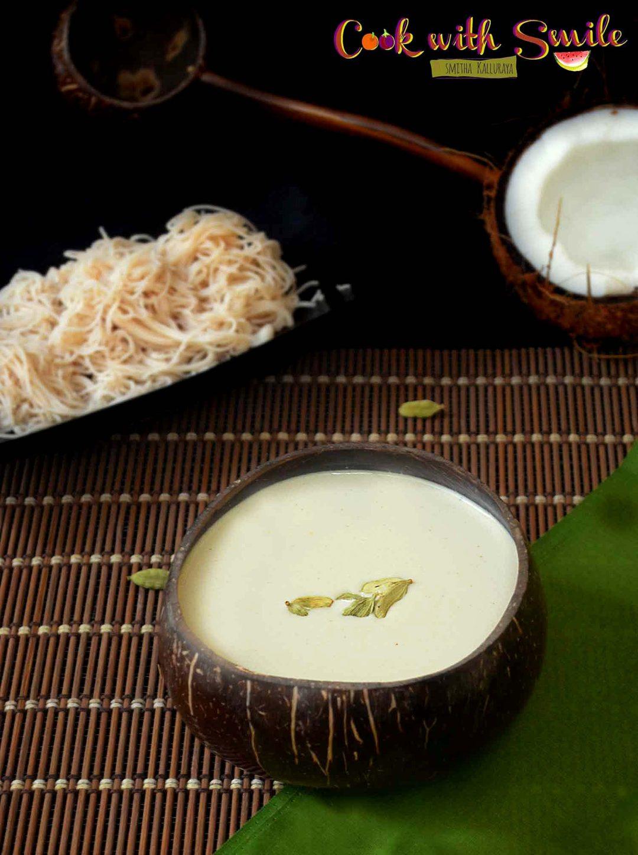 sweet coconut milk recipe