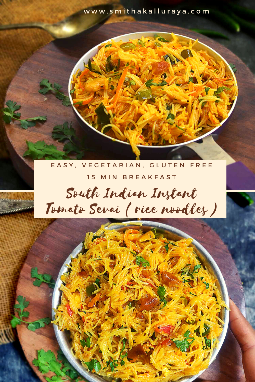 instant tomato idiyappam