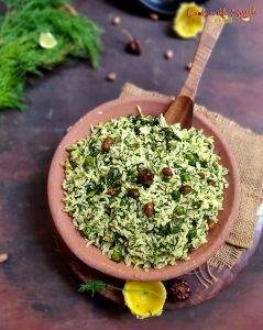 DILL LEAVES RICE RECIPE