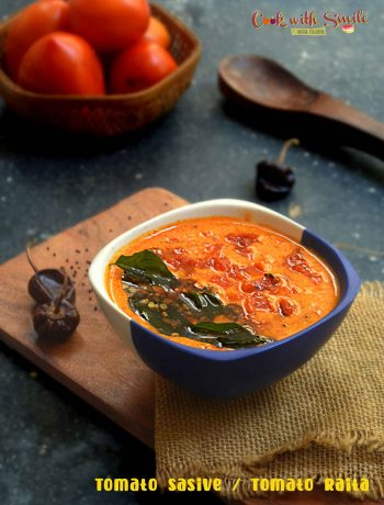 tomato sasive recipe