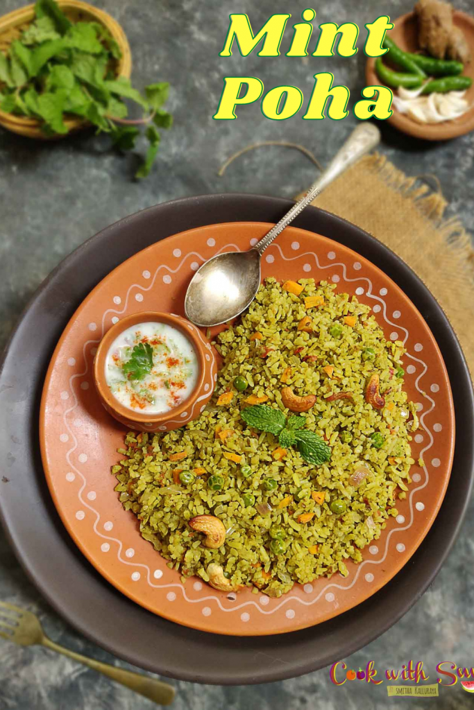 Pudina poha / Mint Poha quick and easy dish made made within 15 minutes