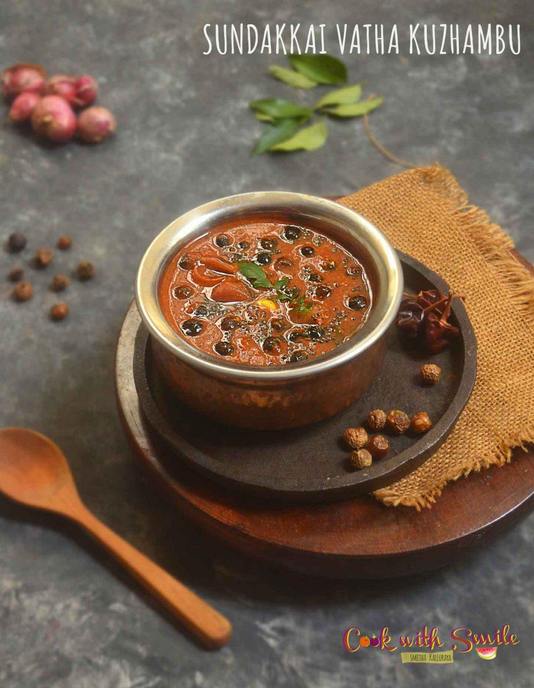 vatha kozhumbu recipe