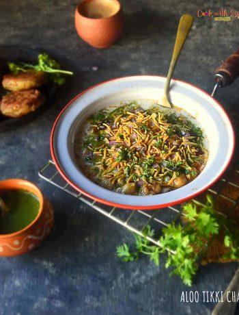 aloo tikki chaat recipe