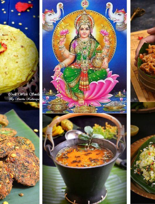 vara mahalakshmi recipes